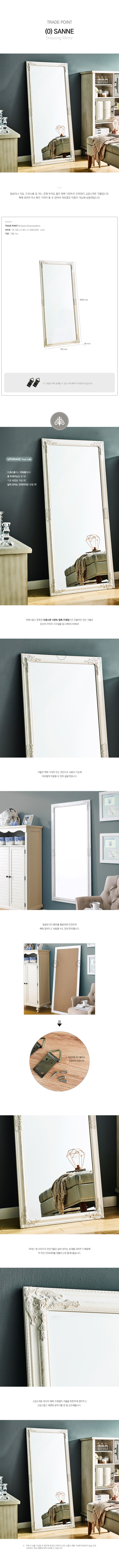 (0)-Sanne-Wall-Mirror_181127.jpg