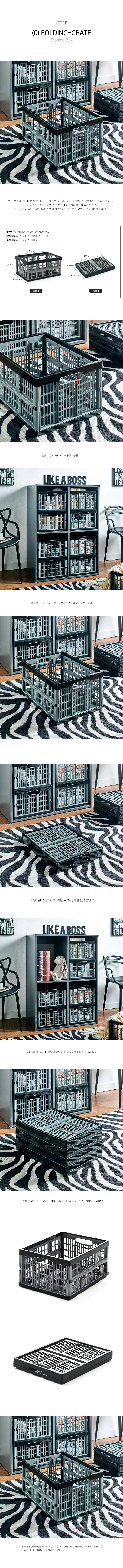 (O)Folding-Crate_Storage_Box_180905.jpg