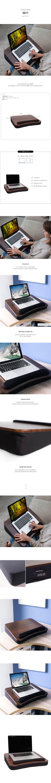 10_6_5017_Lap-Desk.jpg