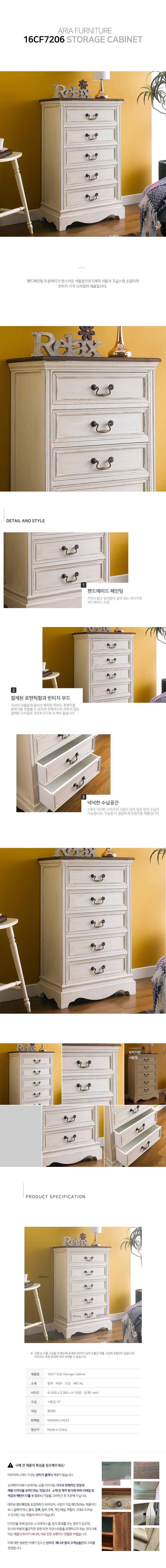 16CF7206_Storage-Cabinet.jpg