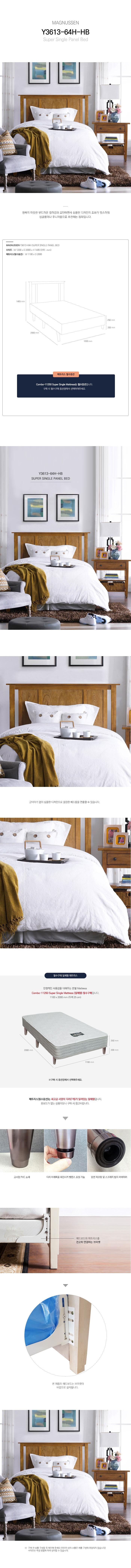 1_2_MC_Single_Bed.jpg