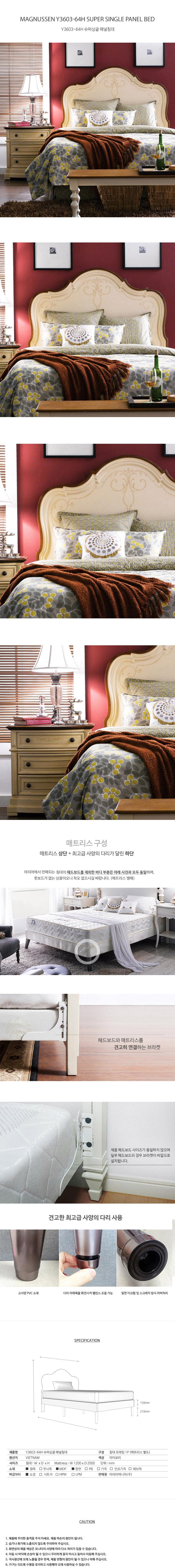1_2_Macys_Headboard_Bed.jpg