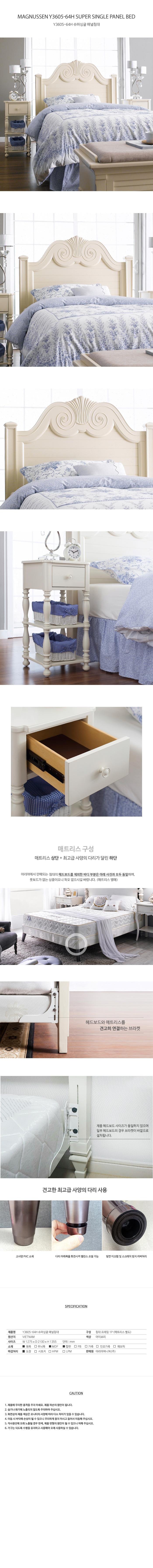 1_2_y3605_bed.jpg