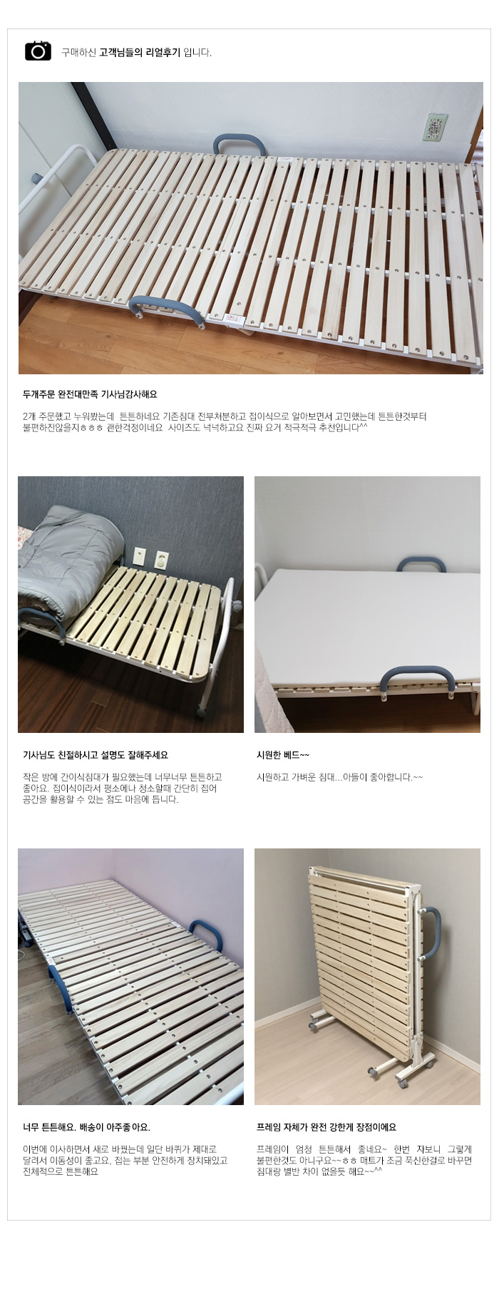 1_9_ZD-119-White_Folding_Bed-1_add.jpg