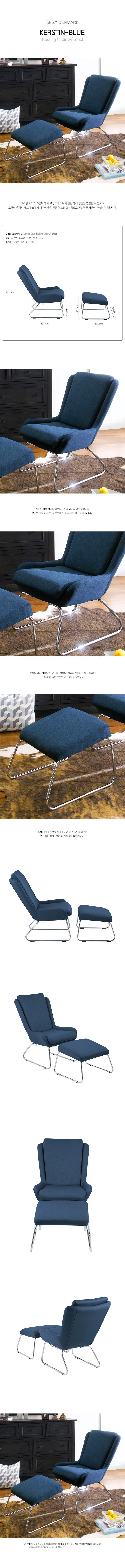 2_4_64696_Chair.jpg