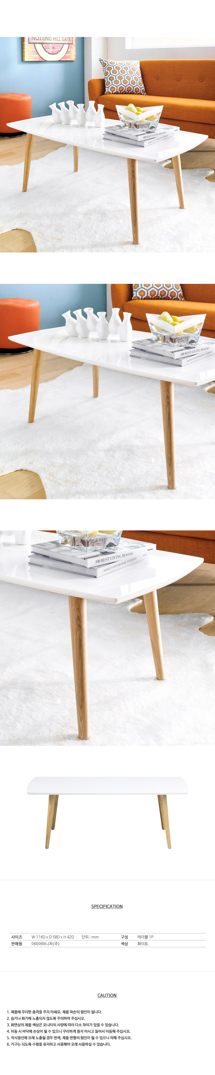 G elise coffee table 0000 geotapseo Choice Image