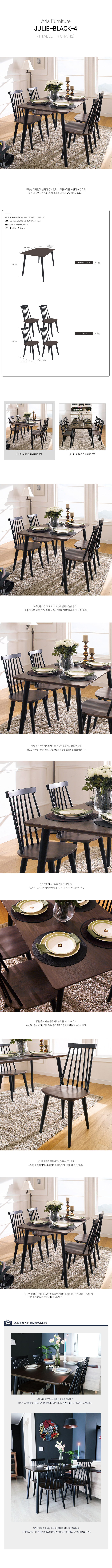 4_3_julie_black-4_dining_set.jpg