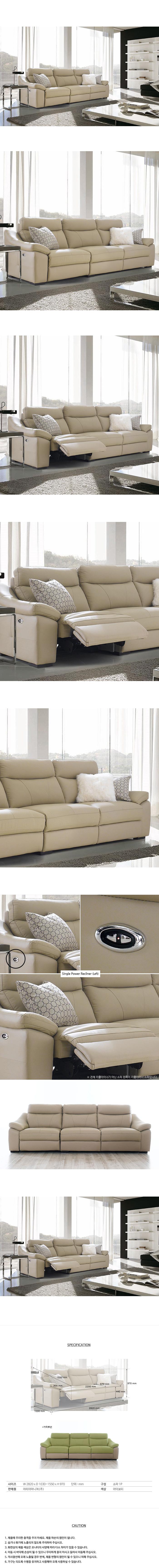 4_6_M8012_sofa.jpg