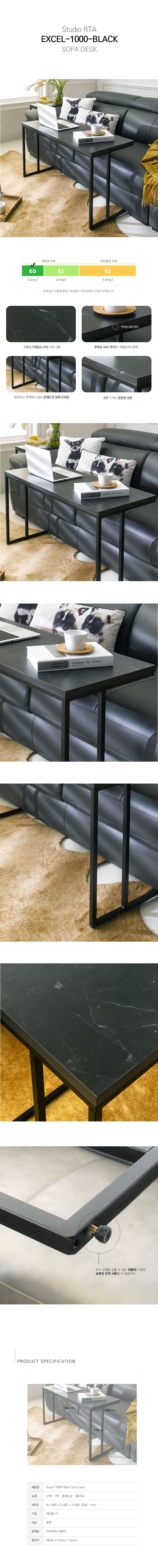 5_10_Excel-1000-Black_B_Sofa_Desk.jpg