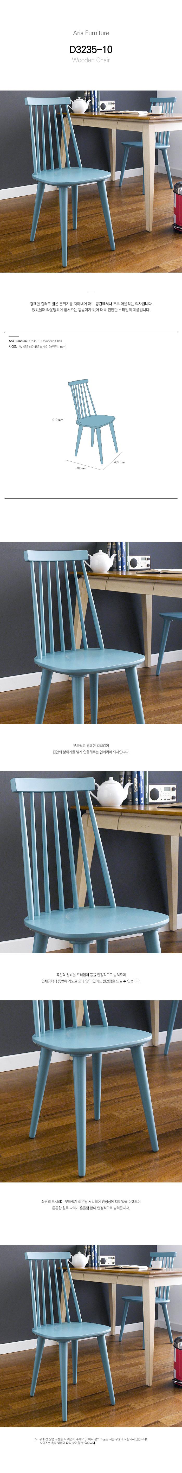 5_10_Julie_Blue_chair.jpg