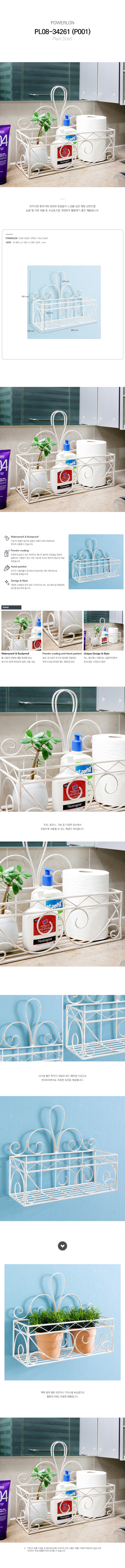 5_16_P001_Bathroom_Shelf_1.jpg