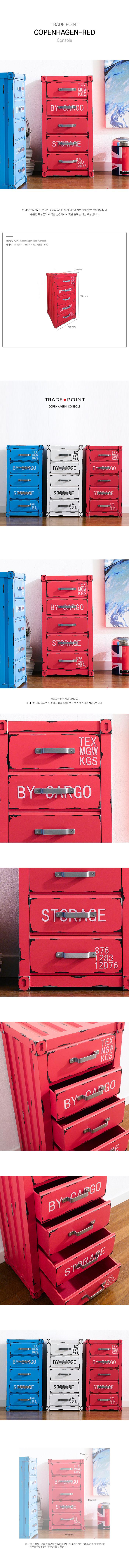 5_2_Copenhagen-Red.jpg