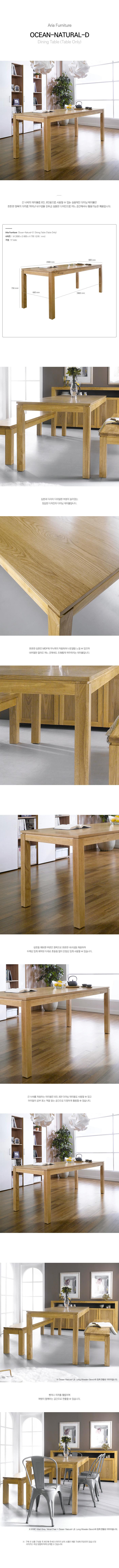 6_11_Oceannatural_dining-table.jpg
