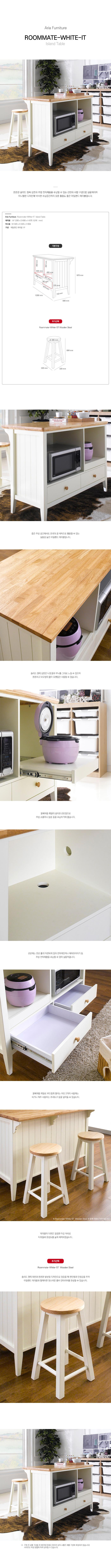 6_15_Room_mate-White_Kitchen_Table.jpg