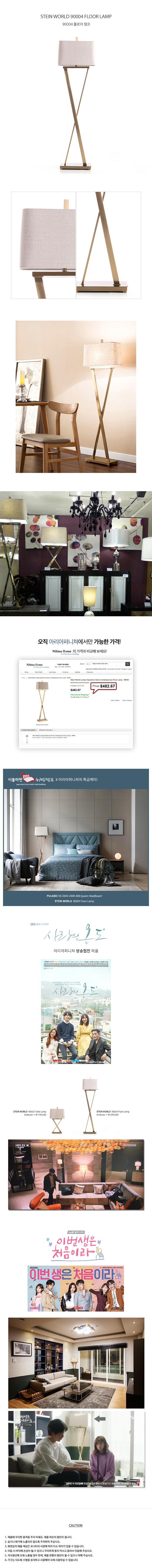 6_1_90004_Lamp.jpg