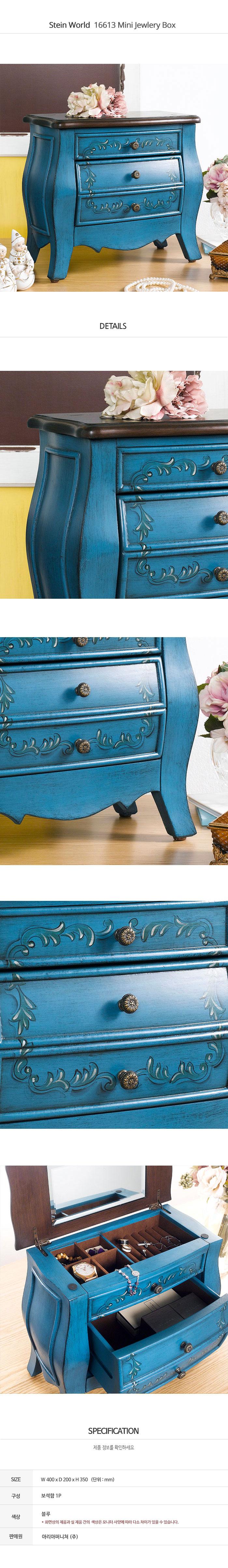 6_4_16613_Frida-Mini-Jewlery-Box.jpg