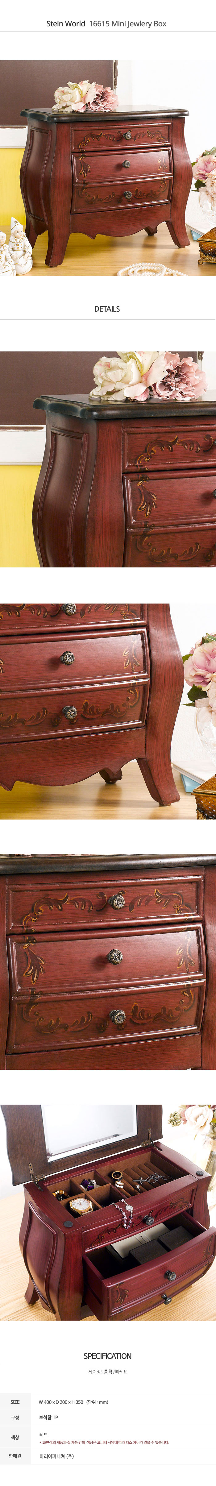 6_4_16615_Frida-Mini-Jewlery-Box.jpg
