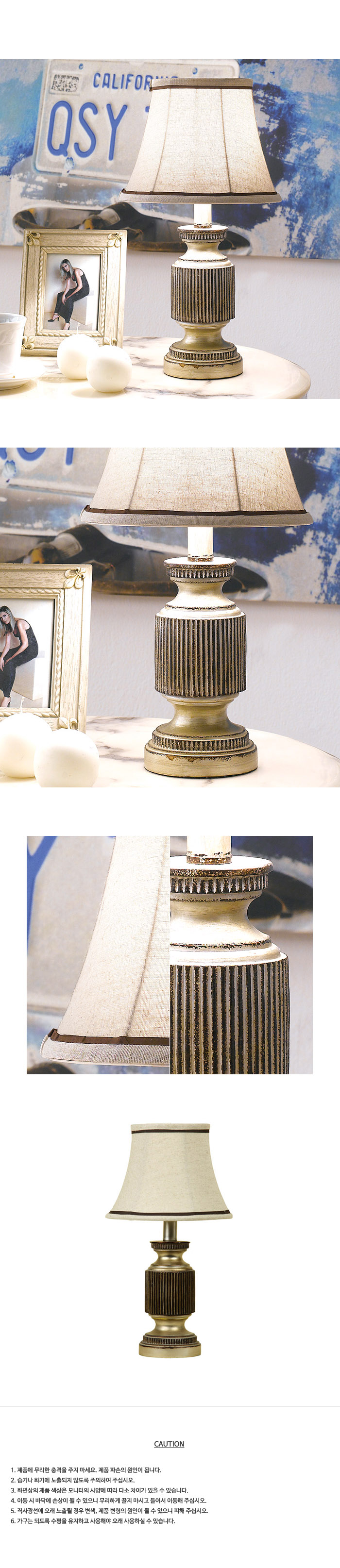 6_4_L16012_Lamp.jpg