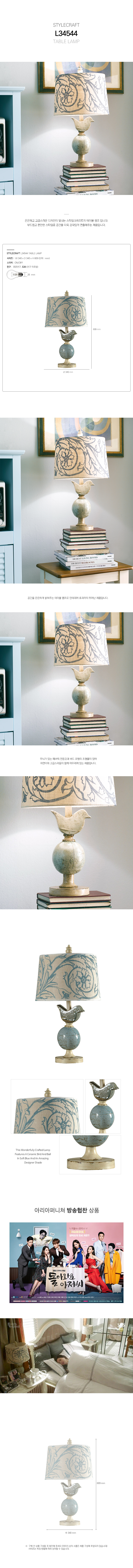 6_4_L34544_Lamp.jpg