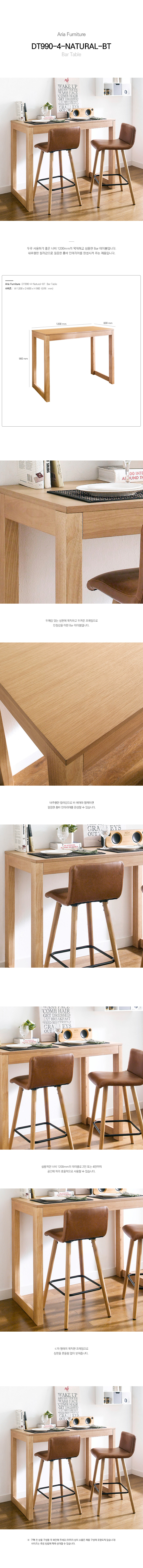 6_5_DT990_4_Oak_Table.jpg