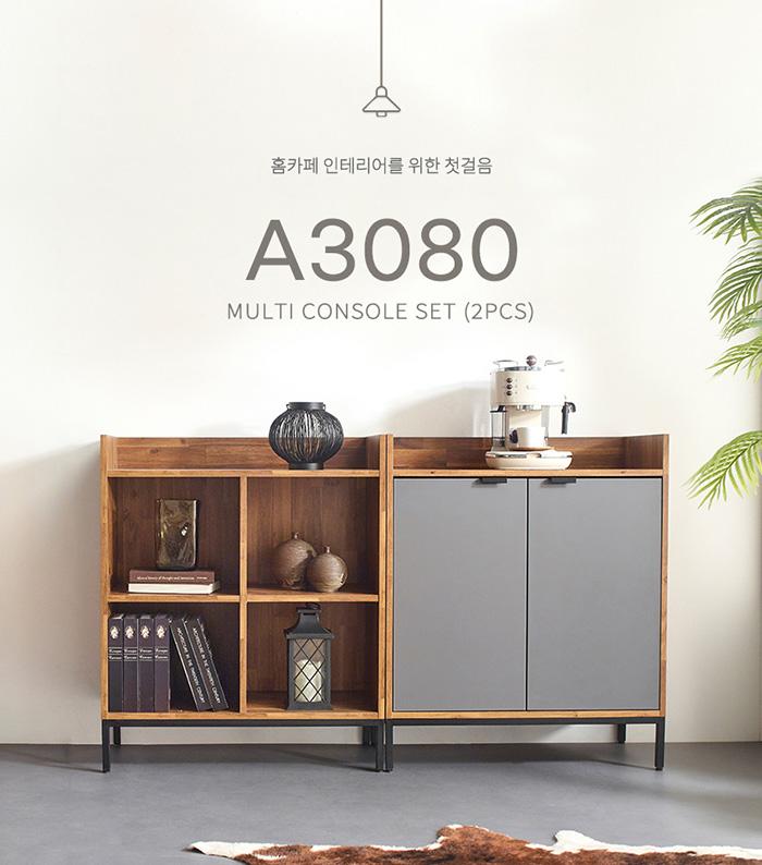 700_A3080-Console_intro.jpg