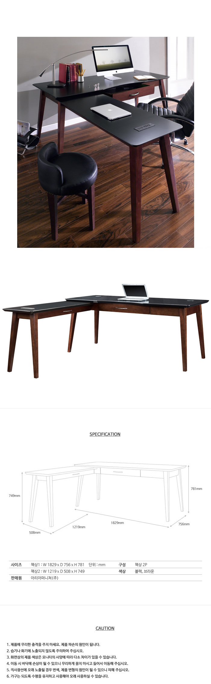 7_1_black-L_72_writing_return_desk.jpg