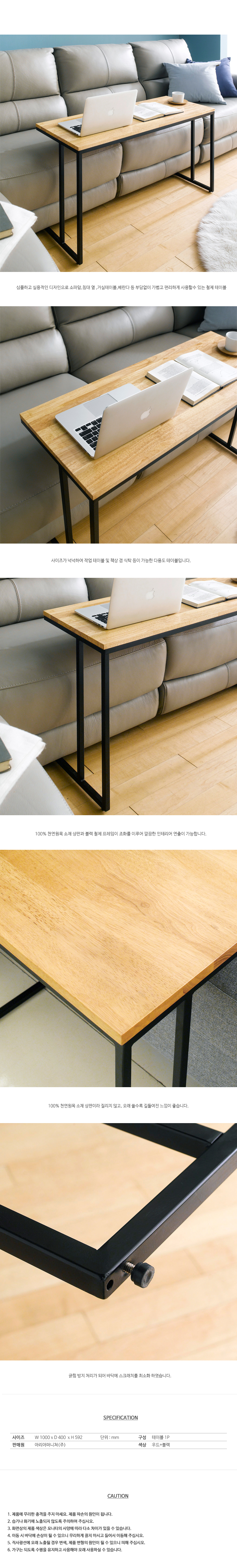7_2_Lotus-1000-Black Sofa Desk.jpg