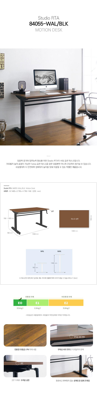 84055-Motion_Desk_180620-01.jpg