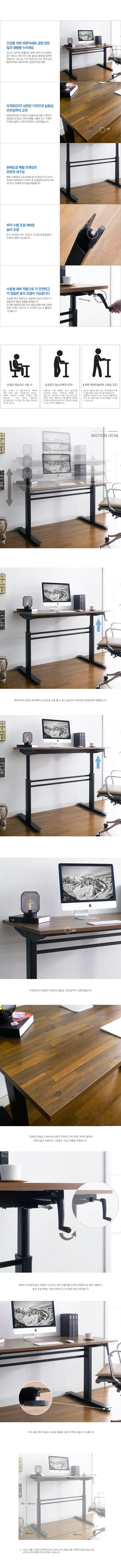 84055-Motion_Desk_180620-03.jpg
