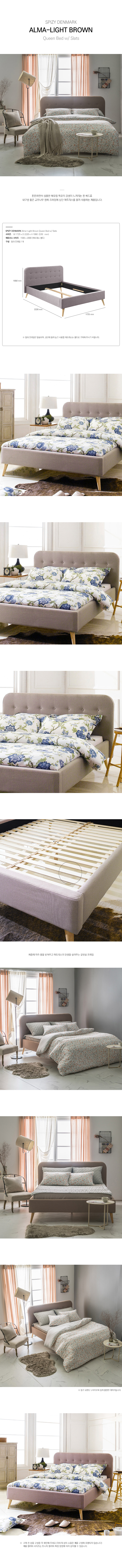 Alma-Light-Brown-Queen-Bed-180326.jpg