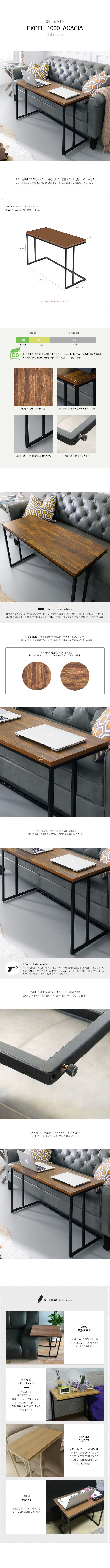 Aspen-1000-Acacia-Sofa Desk.jpg