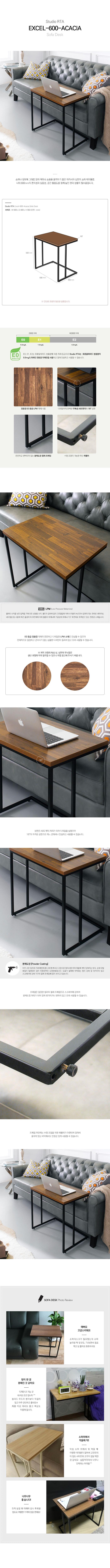Aspen-600-Acacia-Sofa-Desk.jpg