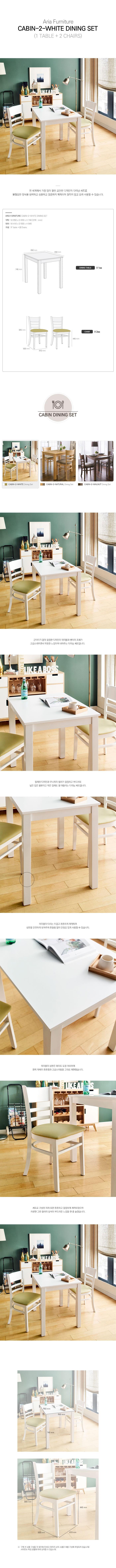 Cabin-2-White-D-Dining-set_181101.jpg