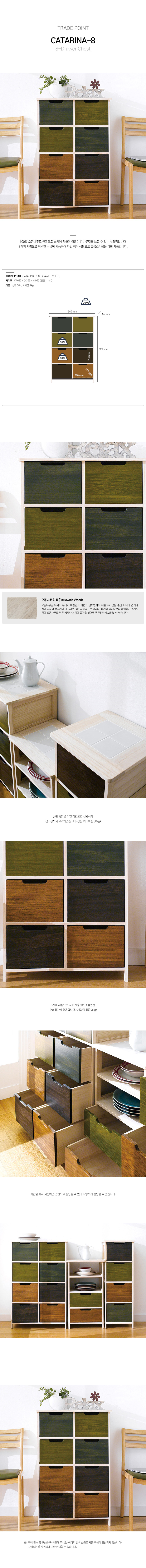Catarina-8-8-Drawer-Chest_180509.jpg