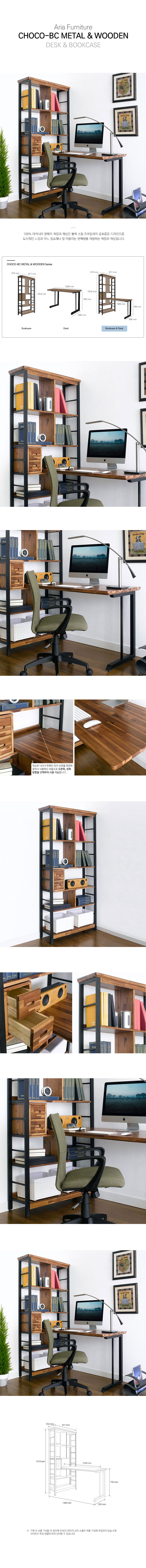 Choco_DeskBookcase_180403.jpg