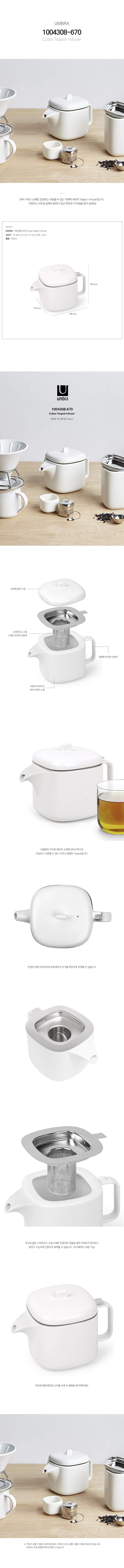 Cutea-Teapot.jpg