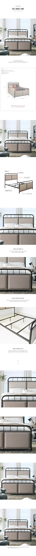DS-2642-290-Queen-Metal-Bed.jpg