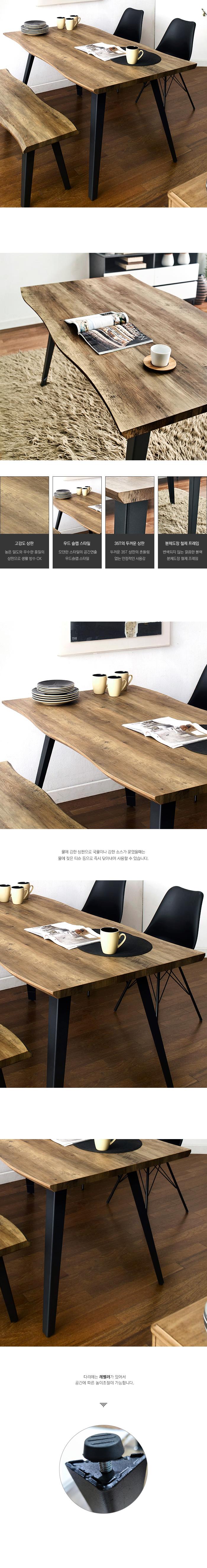 DT-1417-2Liva_Dining-Set_200610-2.jpg