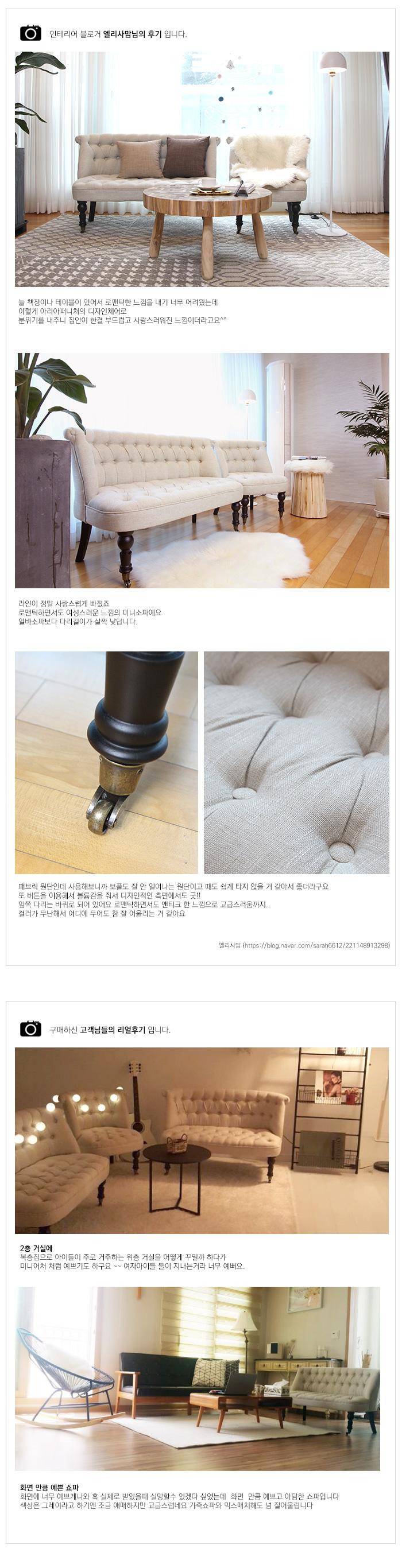 Dana-Chair-Review2.jpg