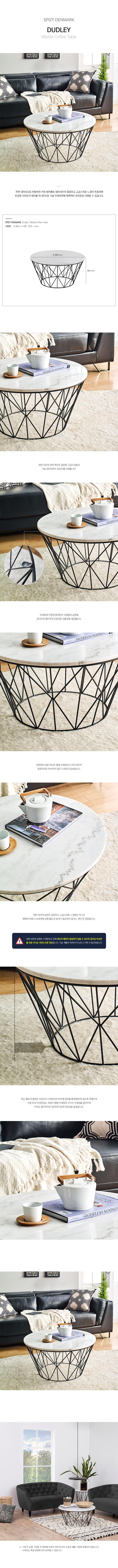 Dudley Coffee Table_180628.jpg