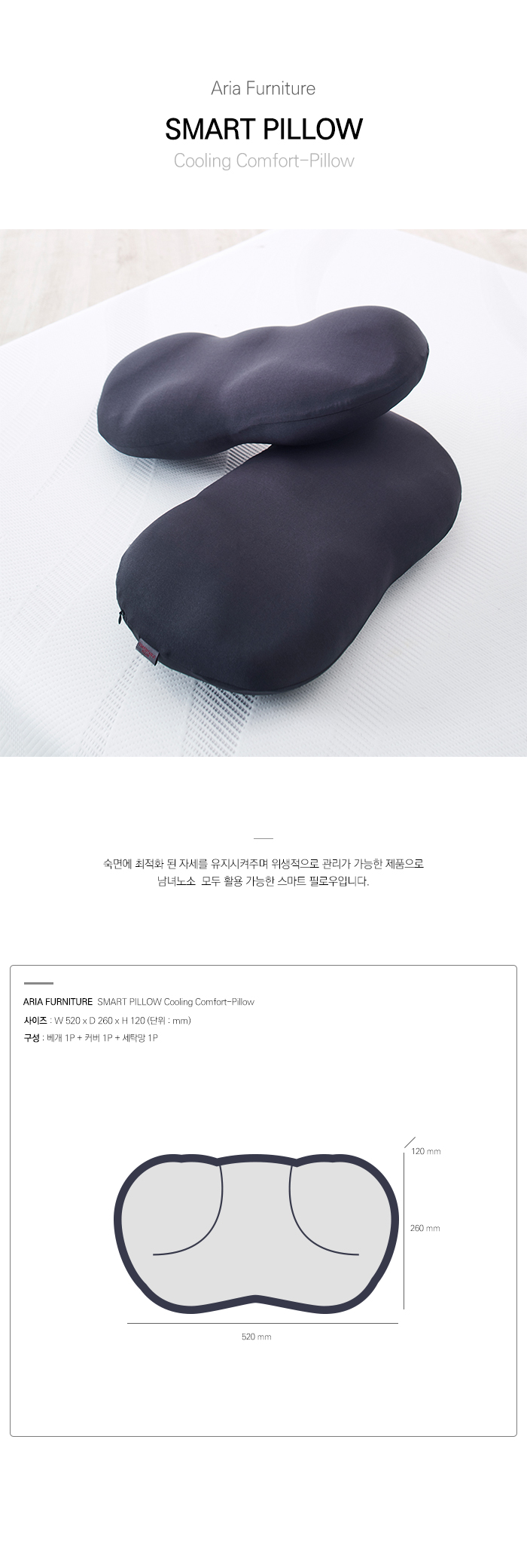 EPS_Particles_Pillow_190611-1.jpg