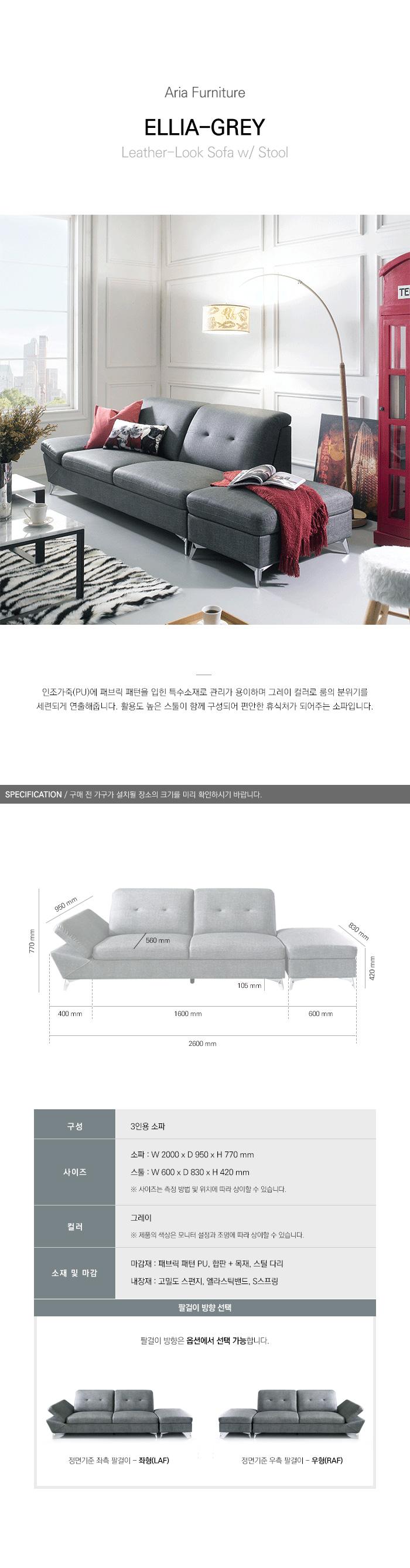 Ellia-Gray-Leather-Look-Sofa_1.jpg
