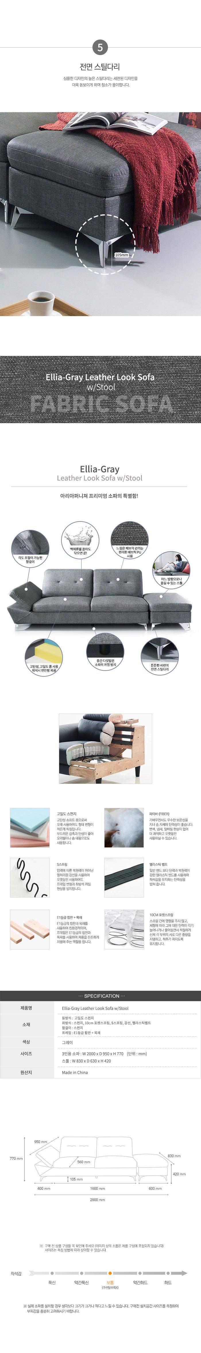 Ellia-Gray-Leather-Look-Sofa_3_180517.jp