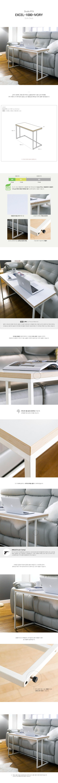 Excel-1000-White-Sofa-Desk.jpg