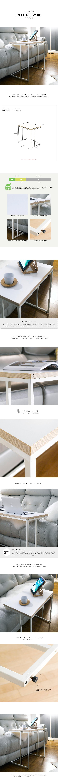 Excel-600-White-Sofa-Desk.jpg