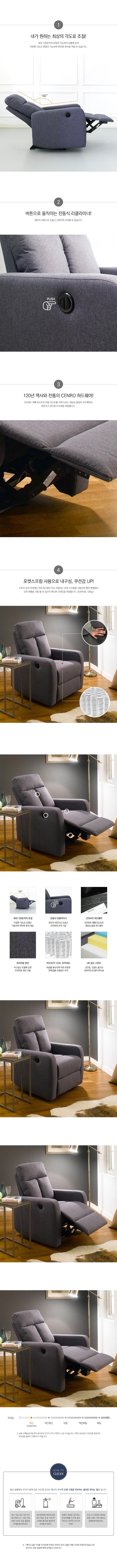 HEIM-Gray-Power-Recliner-Chair_180308_2.