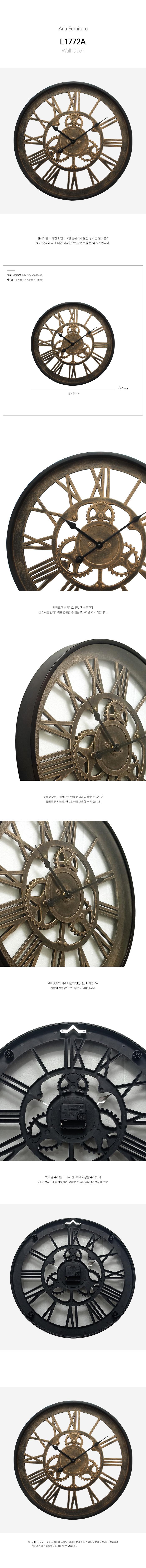 L1772A-Clock_200306.jpg