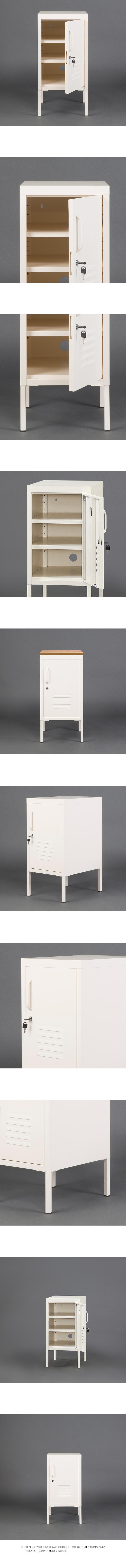 LLC-801_Metal-Cabinet_201120-3.jpg
