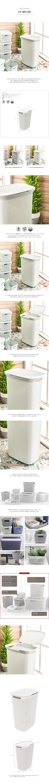 LY-43-LID-Laundry-Hamper-w-Lid_180823.jp