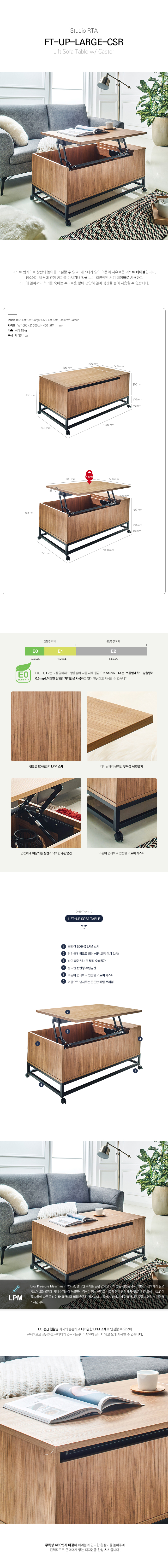 Lift-Up-Large-C-Lift-Coffee-Table_190122